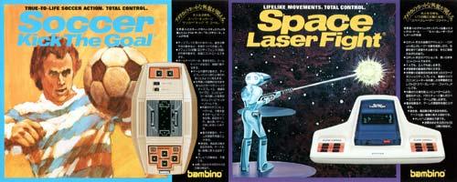 Catálogo japonês dos jogos eletrônicos da Bambino.