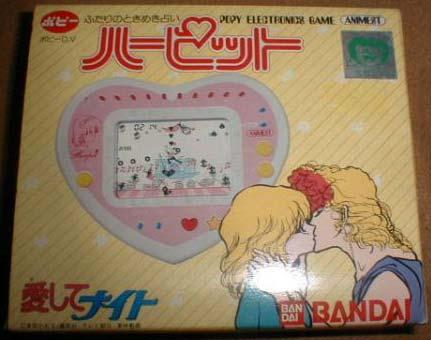 Bandai-LovingKnightBox.jpg