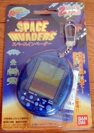 How Are Batteries Made >> Bandai Space Invaders keychain