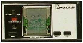 Vos années 80-85 en matière de loisirs électroniques Bandai-TsuppariKarasu