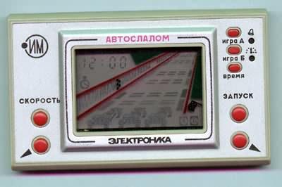 Elektronica-AutoSlalom.jpg